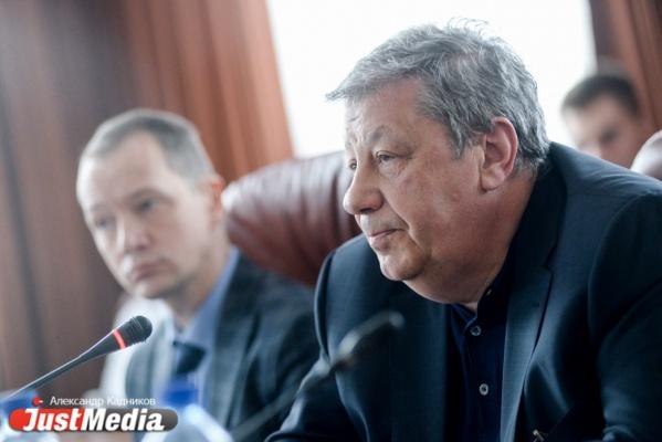 Чернецкий сомневается в целесообразности общественных слушаний о выборах мэра Екатеринбурга