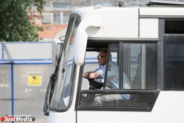 В Полевском кондуктор высадила 11-летнего мальчика с мелочью на проезжую часть