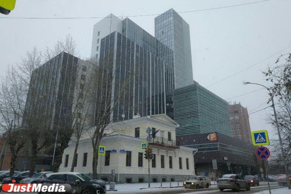 БЦ в центре Екатеринбурга оказался наполовину обесточен