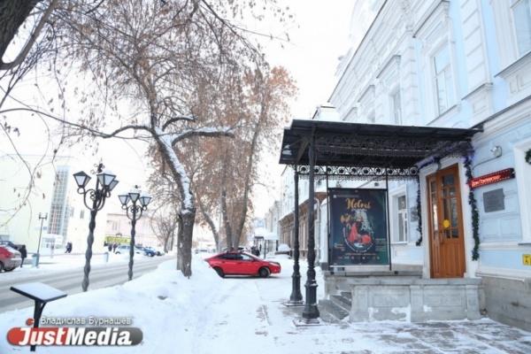 7 знаковых мест, обязательных для посещения, выберут жители Свердловской области