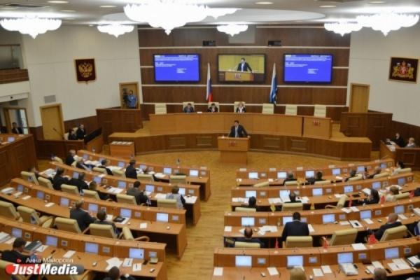 Попытка организовать довыборы в заксобрание или исполнение поручений Путина? Политологи о причинах «войны» между прокуратурой и региональным парламентом