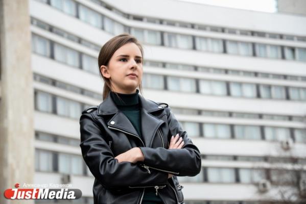 Дарья Жильцова, студентка РАНХиГС: «Весна для меня - это постоянная работа, сессия, учеба». В Екатеринбурге +12. ФОТО, ВИДЕО