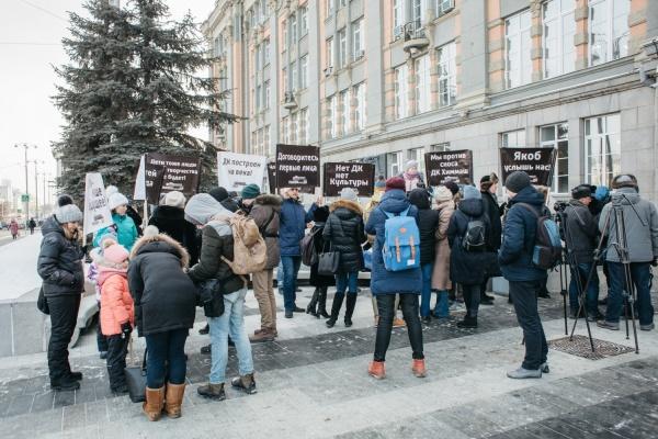 Свердловских демократов обвинили в том, что они отказываются защищать скандальный ДК «Химмаш»