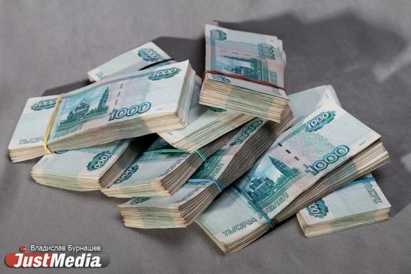 В Серове двое мошенников брали у пенсионеров деньги, выдавая себя за их родственников