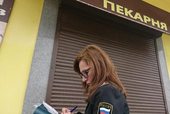 В Екатеринбурге приставы закрыли пекарню на Саввы Белых