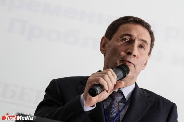 Общественный совет при МУГИСО переизбрал председателя в присутствии зама Куйвашева