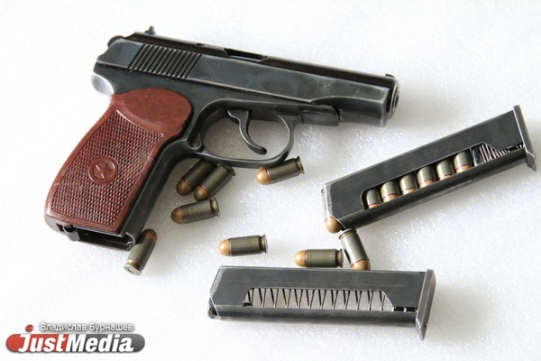 Из-за ЧМ-2018 пассажирам Кольцово нельзя будет провозить оружие и патроны к нему