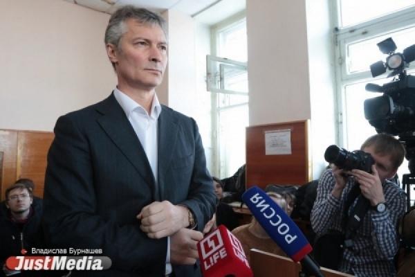 Суд встал на сторону Ройзмана и отказался взыскать с него более полумиллиона в пользу «оскорбленного наркоторговца»