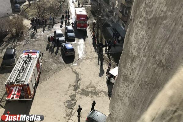 В девятиэтажке на Эльмаше, где прогремел взрыв, пострадали 11 человек, в том числе 3 ребенка