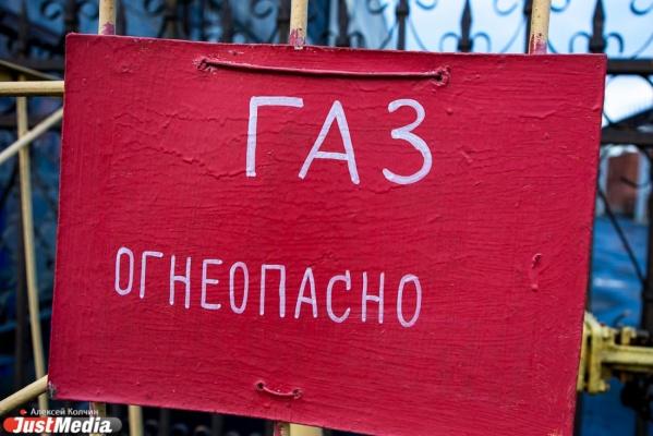 Екатеринбуржец стырил топлива из газопровода почти на 80 тысяч рублей