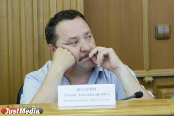 Шадрин предложил одному из главных критиков ЦПКиО прийти в парк и ответить перед ветеранами