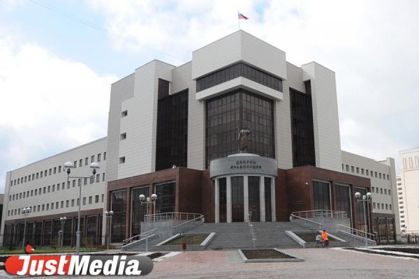 У Свердловского областного суда откроют аллею солдатской Славы и бюсты трех судей