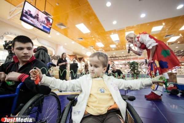 Свердловчане отметили Международный день борьбы за права инвалидов