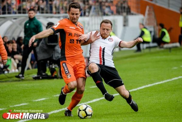 «Урал» уступил «Амкару» в последнем тестовом матче на «Екатеринбург Арене»