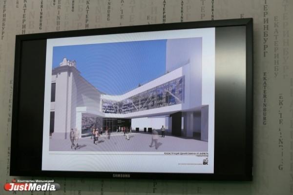 «Эрмитаж-Урал» появится в Екатеринбурге к концу 2020 года. Стоимость проекта - 290 млн рублей
