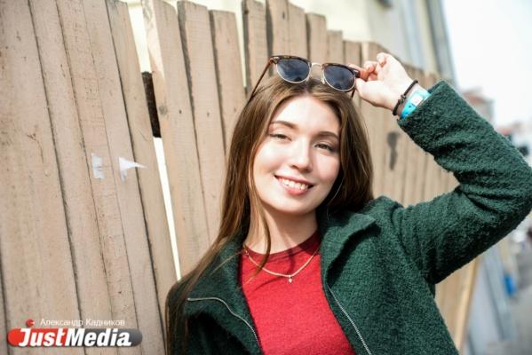 Дарина Кизкенова, студентка УГМУ: «Весна ассоциируется с распусканием вкусной, яркой и сочной зелени». В Екатеринбурге +13 и небольшой дождь. ФОТО, ВИДЕО