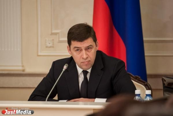 Куйвашев поручил правительству скорректировать стратегию региона в соответствии с новым Указом Путина