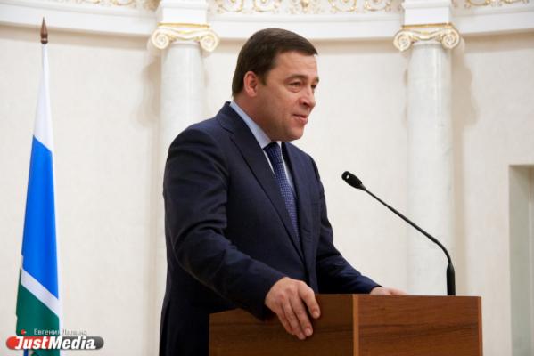 Евгений Куйвашев поздравил уральцев с 73-годовщиной Победы в Великой Отечественной войне