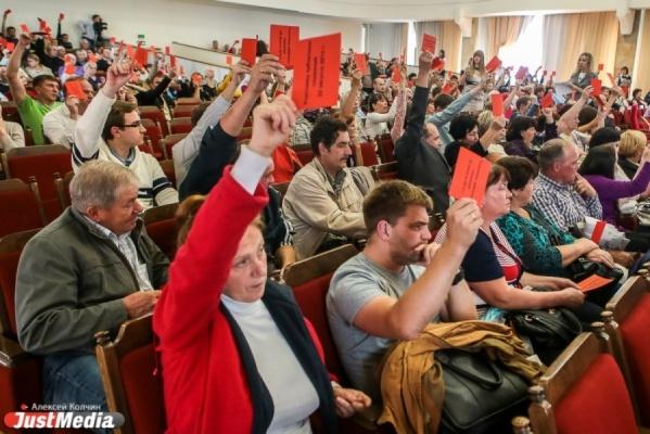 Екатеринбуржцы сегодня решат судьбу прямых выборов мэра Екатеринбурга