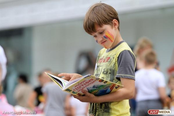 Екатеринбургские дети могут стать участниками ток-шоу с известными актерами, спортсменами и видеоблогерами