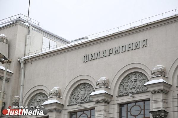 Филармония получит 300 млн рублей из областного бюджета на строительство нового акустического зала