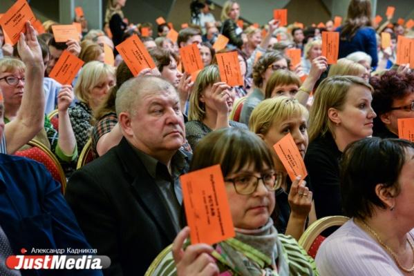 Депутаты ЕГД на этой неделе начнут принимать изменения в Устав, отменяющие прямые выборы мэра
