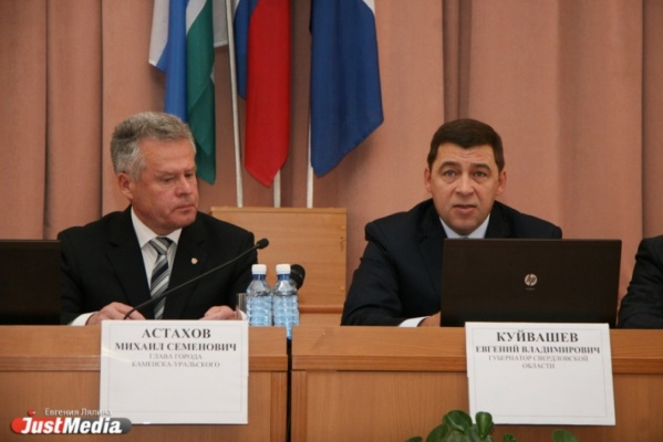 До решения суда кадровых решений по Астахову приниматься не будет