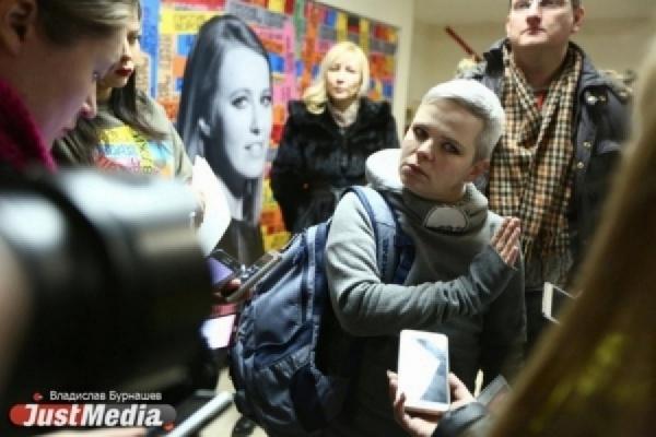 В Свердловском областном суде завтра рассмотрят апелляционную жалобу Юлии Савиновских