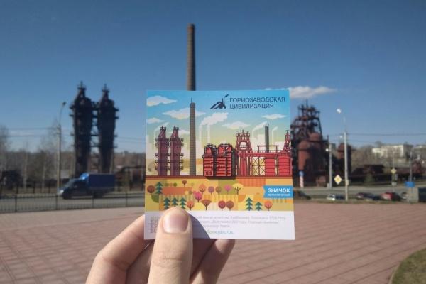 Знаменитый тагильский завод-музей им. Куйбышева изобразили в виде значка