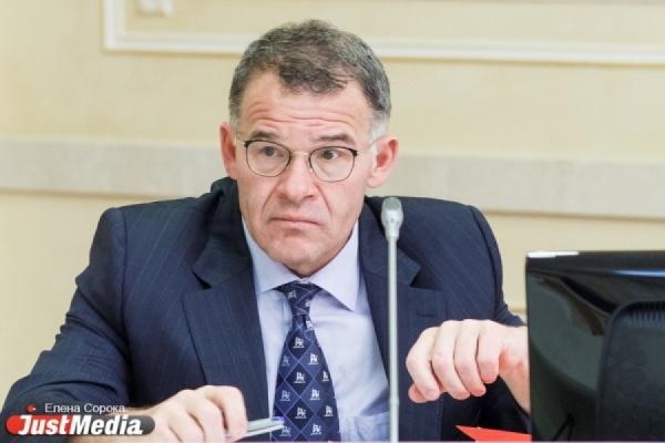 Куйвашев назначил ответственного за реестр чиновников, утративших доверие