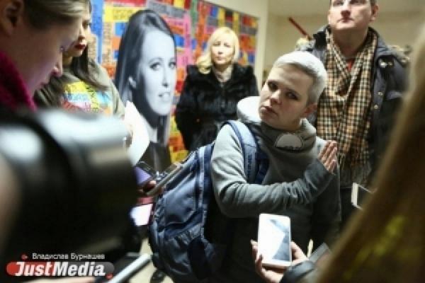 Свердловский облсуд отказался вернуть детей в семью с «матерью без груди»