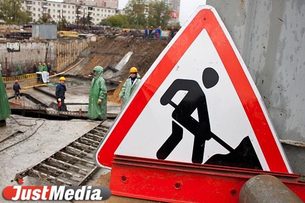 В Екатеринбурге начался ремонт проспекта Ленина и Маневровой