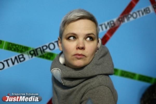 «Мать без груди» собирается добиваться включения свердловского министра Злоказова в санкционный список