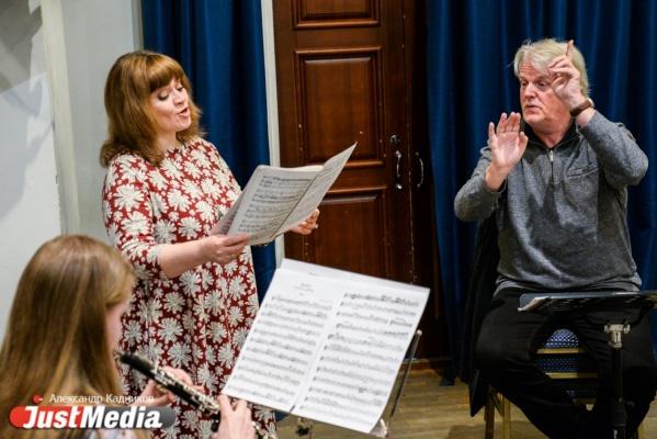 Дирижер Нидерландского королевского оркестра представит екатеринбужцам полную версию симфонии №40 и музыку Вангаля