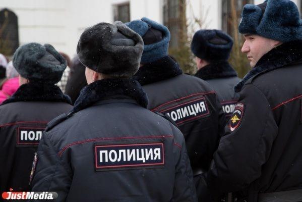 В Екатеринбрге задержали еще одного участника шествия сторонников Навального