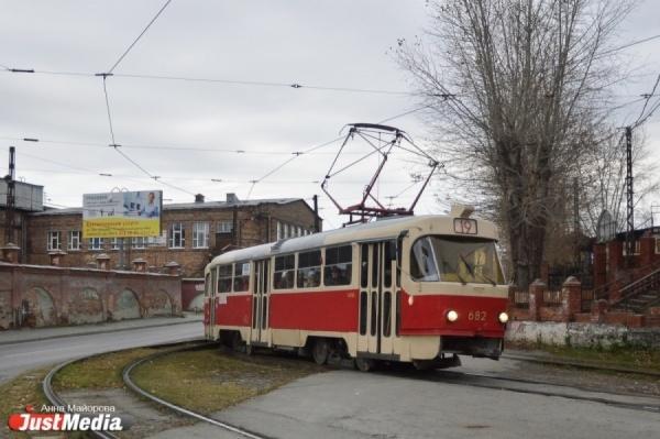 Капремонт и марафон. В центре и на Вторчермете закрывают трамвайное движение на выходные. ГРАФИК