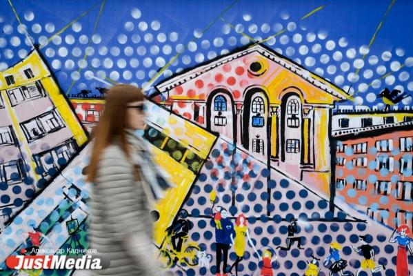 В Екатеринбурге открылся информационный центр «Ночи музеев». ФОТО