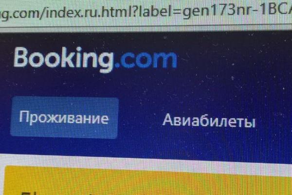В России по просьбе туроператоров могут ограничить Booking.com