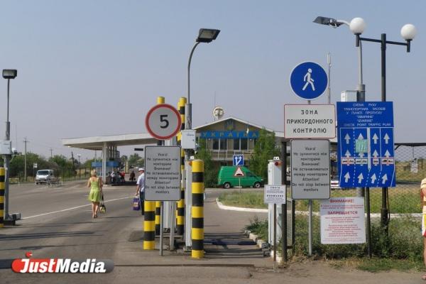 Депутаты Верховной рады считают крымский мост украинским