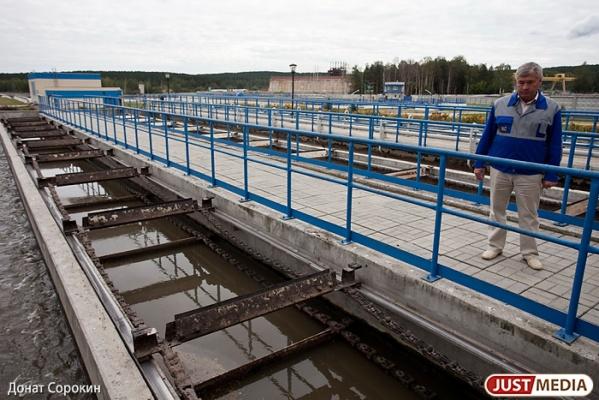 Екатеринбургский «Водоканал» оштрафован на 74 млн рублей