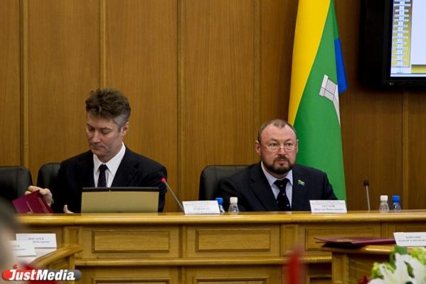 ЕГД примет отставку Ройзмана и отменит всенародные выборы мэра в один день