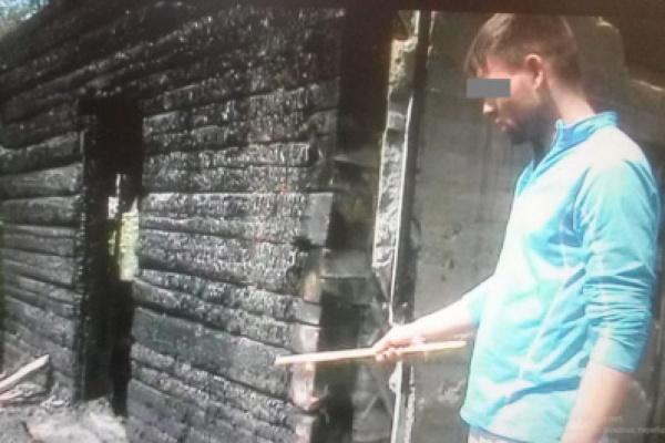 В Асбестовском районе будут судить отморозка, который за две антикварные монеты зарубил пару и сжег их дом