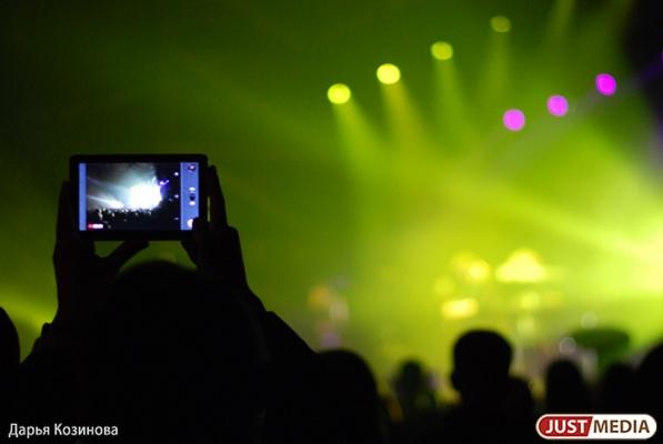 В Екатеринбурге в третий раз пройдет The Beatles fest