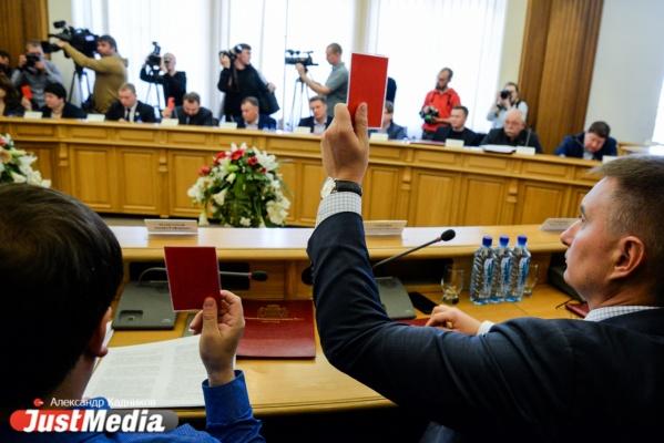 Депутаты ЕГД отправили Ройзмана в отставку после бурных споров