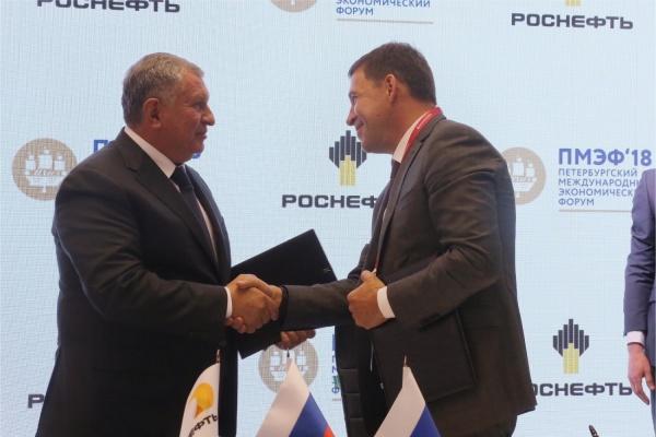 Куйвашев подписал соглашение с Сечиным. «Роснефть» модернизирует газовые котельные на Среднем Урале
