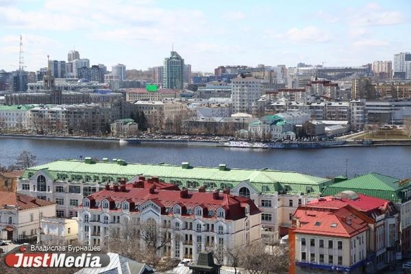 Суд наказал екатеринбургских предпринимателей за ремонт памятников архитектуры