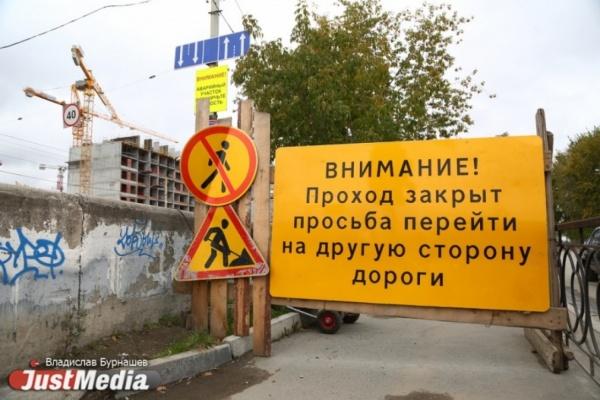 На Эльмаше на полтора месяца закрыли улицу Стачек