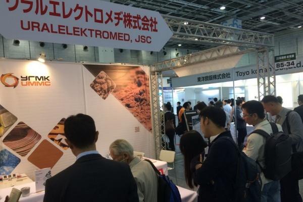 АО «Уралэлектромедь» представило свою продукцию на выставке в Японии