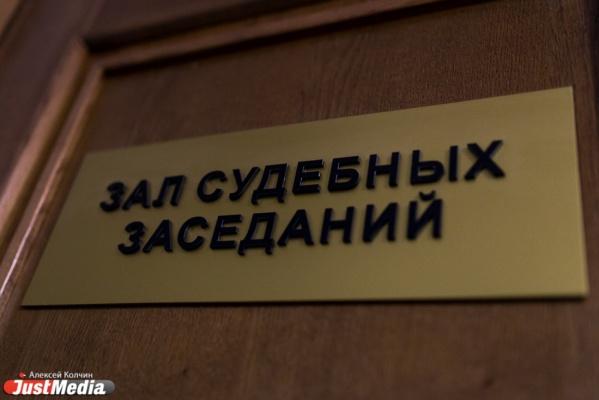 В Екатеринбурге мужчина похитил у бывшей супруги ребенка