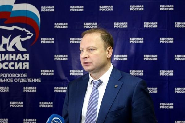 На прймериз «Единой России» в ЕГД проголосовало 13 000 горожан